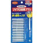 Dental Dr. マイクロ歯間ブラシ 15本入【17セット】