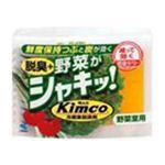 野菜鮮度保持キムコ 126g 【10セット】