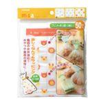 プリントポリ袋(3柄) 50枚入 【8セット】