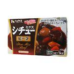 シチューミクス ビーフ 業務用 1kg 【7セット】