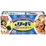 リード ヘルシークッキングペーパー レギュラー 40枚入 【10セット】