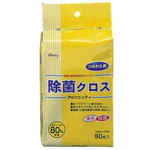 (まとめ買い)アルウエッティ除菌クロス 80枚入 詰替用×6セット