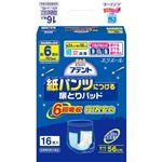 アテント 紙パンツにつける尿とりパッド 6回吸収 16枚入 【9セット】