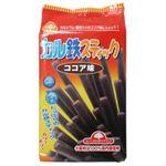 サンコー カル鉄スティック ココア味 115g 【8セット】