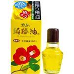 黒ばら 純椿油 47ml 【3セット】