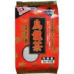 ユウキ製薬 徳用 二度焙煎 烏龍茶 赤 5g*60包 【14セット】