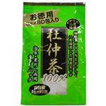 ユウキ製薬 徳用 二度焙煎 杜仲茶 3g*60包 【5セット】