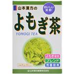よもぎ茶 8g*32包 【4セット】