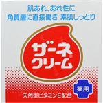 ザーネクリーム 115g 【6セット】