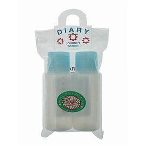 DIARY(ダイアリー) ポリボトル 2本組 ブルー (25cc×2個入)【6セット】