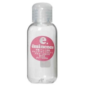 エミネンス ボトルミニボトルAH-40 ホワイト 【9セット】