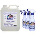 除菌消臭 サナマックス 業務用 4L スプレーボトル3本付