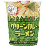 【ケース販売】タイの台所 グリーンカレーラーメン 70g×12個 (カップ)