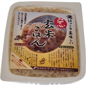 安心玄米ごはん 160g×10食