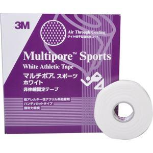 3M マルチポア スポーツ ホワイト 非伸縮固定テーフ 19mm×12m 16ロール