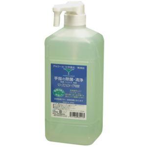 (まとめ買い)衛生・除菌・消臭スプレー(ウイルス・花粉・除菌・消臭・防カビ) newウイルガードRW ポンプタイプ 1130ml×2セット