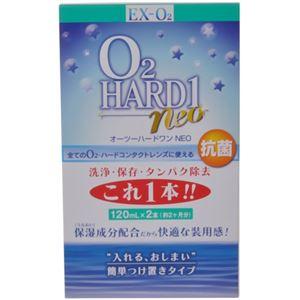 (まとめ買い)大洋製薬 抗菌 O2(オーツー) ハードワン NEO 120ml×2本入×3セット