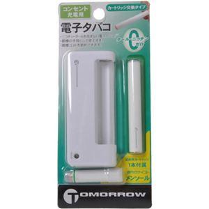 トップランド トゥモロー 電子タバコ(コンセント充電用) メンソール カートリッジ交換タイプ