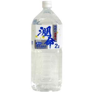 【ケース販売】潤命 2L×6本