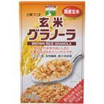 【ケース販売】三育 玄米グラノーラ 320g×12個入