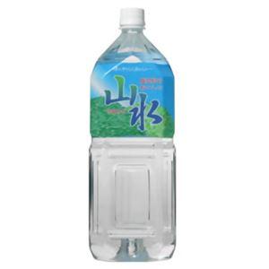 鹿児島のおいしい 山水 2L×6本