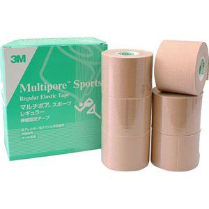 (まとめ買い)3M マルチポア スポーツ レギュラー 粘着性伸縮固定テープ 50mm×5m 6ロール×2セット