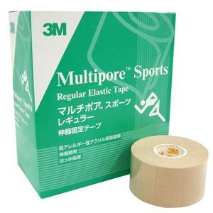 (まとめ買い)3M マルチポア スポーツ レギュラー 粘着性伸縮固定テープ 37.5mm×5m 8ロール×2セット