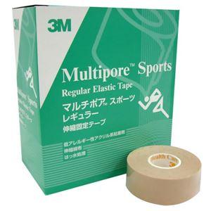 (まとめ買い)3M マルチポア スポーツ レギュラー 粘着性伸縮固定テープ 25mm×5m 12ロール×2セット