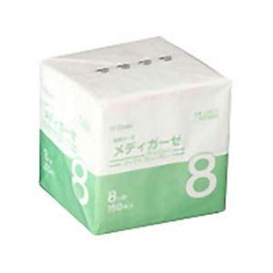 (まとめ買い)メディガーゼ 8折 150枚入×8セット
