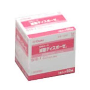 (まとめ買い)滅菌ディスポーゼ S10-1 50袋×3セット