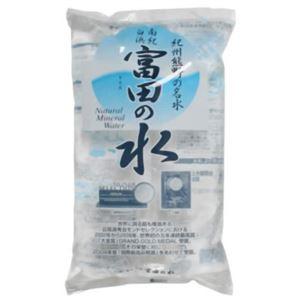 南紀白浜 富田の水 (ピッチャー付き) 1.3L×8個