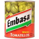 エンバサ グリーントマト 2780g