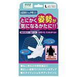 山田式 カタラーク ワンタッチベルト 女性用 L