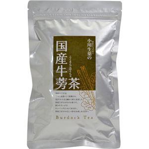 小川生薬 牛蒡茶(ごぼう茶) 国産 1.5g×30袋