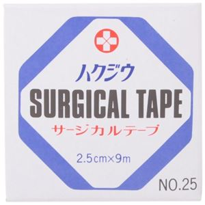 (まとめ買い)ハクジウ サージカルテープ NO.25(2.5cm×9m)×8セット