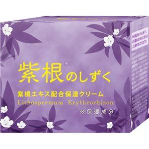 紫根のしずく 保湿クリーム 80g