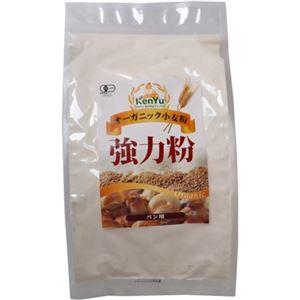 (まとめ買い)オーガニック小麦粉 強力粉 1kg×8セット