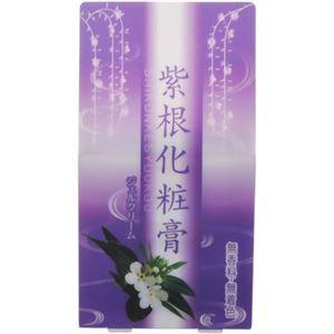 紫根化粧膏(ジェルクリーム) 50g
