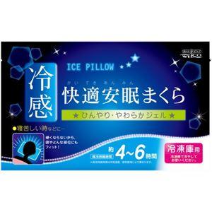 (まとめ買い)快適安眠まくら 冷却パック×6セット
