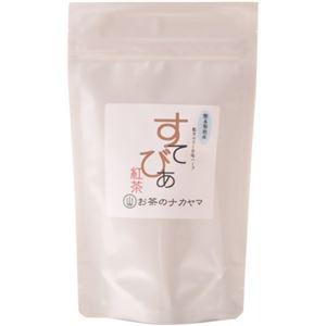 (まとめ買い)すてびあ紅茶 ティーバッグ 3g×10袋×8セット