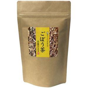 ごぼう茶 九州産 ティーバッグ 2g×30包