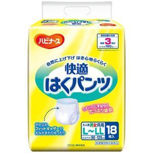 【ケース販売】ハビナース 快適はくパンツ L-LLサイズ 3回吸収 18枚入×4個(72枚入)