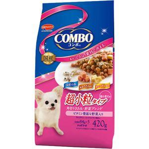 ビタワンコンボ 超小型犬用 角切りささみ・野菜ブレンド 420g