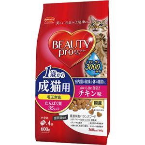 ビューティープロ 1歳からの成猫用 チキン味 室内猫用 600g(150g×4袋)