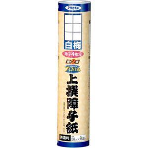 上撰障子紙 白梅 28cm×18.8m