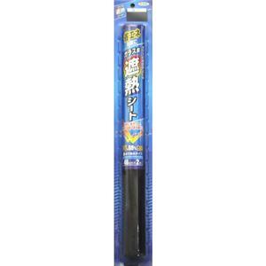 遮熱ガラスシート ブラック 46cm×2m