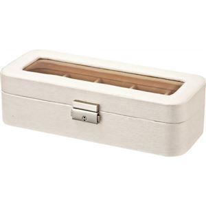 ユーパワー ウォッチコレクションボックス 5ウォッチ WC-02511 ホワイト
