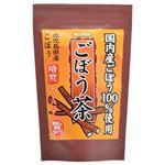 ごぼう茶 焙煎 鹿児島県産 ティーバック2g×18包