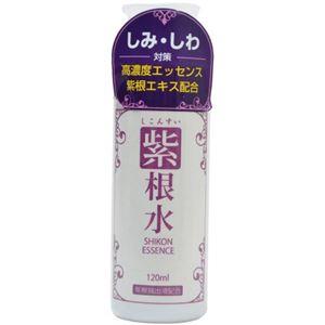 紫根水 120ml