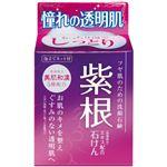 紫根エキス配合 洗顔石けん 80g